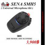 Bluetooth SENA SMH5