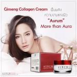 Aurum Ginseng Collagen Cream ครีม อั้ม พัชราภา นำเขาจากประเทศเกาหลี