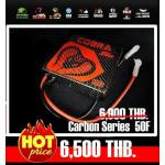 Cobra Booster S5 Carbon 50F(กล่องช่วยระบบไฟ)