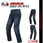กางเกง BENKIA HDF-PCW54 (ผู้หญิง)