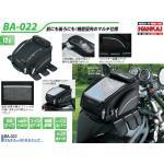 กระเป๋า ติดถัง Tank bag Nankai BA-022