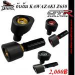 กันล้มGTR KAWAZAKI Z650