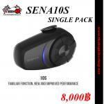 Bluetooth SENA 10S SINGLE PACK (แบบแพ็คเดียว)