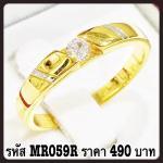 แหวนเพชร CZ รหัส MR059R size 63