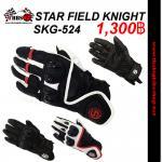 ถุงมือ STAR Field knight SKM 524