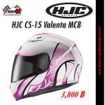 หมวกกันน็อค HJC CS-15 Valenta (MC8)