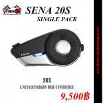 Bluetooth SENA 20S SINGLE PACK (แบบแพ็คเดี่ยว)