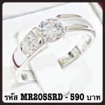 แหวนเพชร CZ รหัส MR205SRD size 64