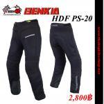 กางเกง BENKIA HDF-PS20
