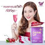 Wiwa Collagen Drink Up 100,000 mg. วีว่า คอลลาเจน สลายฝ้า หน้าขาวใส ย้อนวัยผิว จากญี่ปุ่น