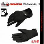 ถุงมือฺBENKIA HDF-GK-W115 (ผู้หญิง)