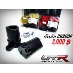 กันล้ม GTR For CB300F(มีให้เลือก 3 สี)