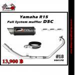 ท่อ Yamaha R15 Devil Full System muffler D5C #18