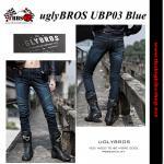 กางเกงยีนส์ uglyBROS UBP03 Blue (ผู้หญิง)