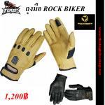 ถุงมือหนัง RockBiker (มีโลโก้)