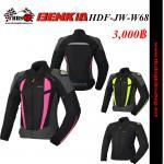 เสื้อการ์ด BENKIA HDF-JW-W68(ผู้หญิง)
