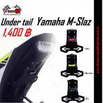 ท้าย Under tail Yamaha Mslaz K2 Factory