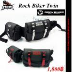 กระเป๋าคาดเอว Rock Biker Twin