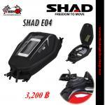กระเป๋าติดถัง SHAD E04