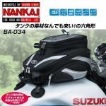 กระเป๋าติดถัง Nankai BA-034