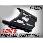 แร็คท้าย Versys 650 ปี2015 (P-Tech)#รหัส36