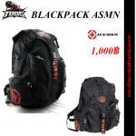 กระเป๋า BLACKPACK ASMN