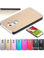 (พร้อมส่ง) เคส LG G2 D802 ฝาครอบหลังวัสดุอลูนิเนียม ตรงรุ่น (Aluminum Cover Fashion Hard Metal Plastic Cases for LG G2)