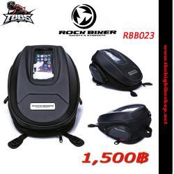 กระเป๋าติดถัง ROCKBIKER รุ่น RBB023