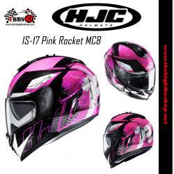 หมวกกันน็อค HJC IS-17 Rocket MC8