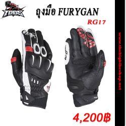 ถุงมือ Furygan RG17