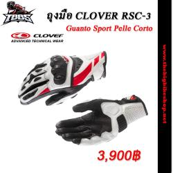 ถุงมือ CLOVER RSC-3 Guanto Sport Pelle Corto white-red