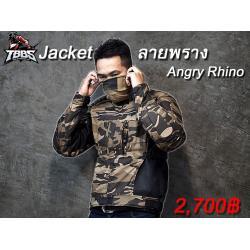 เสื้อJacketลายพราง Angry Rhino