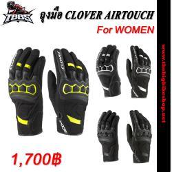 ถุงมือ CLOVER AIRTOUCH-2 ผู้หญิง
