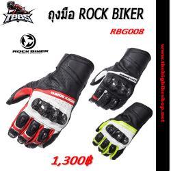 ROCK BIKER – RBG008