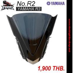 ชิวแต่ง YAMAHA YZF R3 No.R2