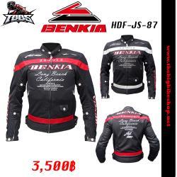 เสื้อการ์ด BENKIA HDF-JS87