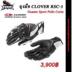 ถุงมือ CLOVER RSC-3 Guanto Sport Pelle Corto black-white