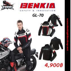เสื้อการ์ด BENKIA GL-70