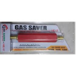 อุปกรณ์ประหยัดพลังงานงานแก๊สหุงต้ม LPG