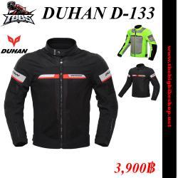 เสื้อการ์ด DUHAN D-133