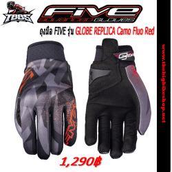 ถุงมือ FIVE GLOBE REPLICA Camo Fluo Red