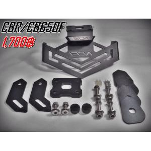 ท้ายกุด CBR650-CB650 งาน LEON