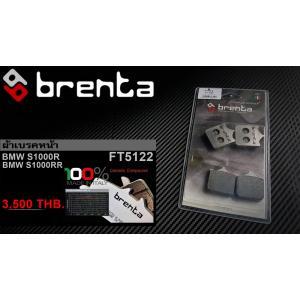 ผ้าเบรคหน้า BENTA CERAMIC BRAKE PADS สำหรับ (BMW S1000) FT5122