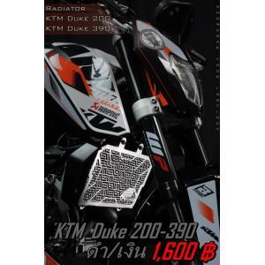 การ์ดหม้อน้ำ Leon for KTM Duke 200, 390