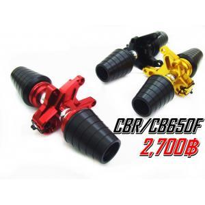 ก้นล้ม CBR650R/CB650F (มีให้เลือก 3 สี)