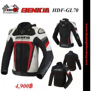 เสื้อการ์ด BENKIA HDF-GL70