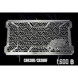 การ์ดหม้อน้ำ Leon for Honda CBR300, CB300F