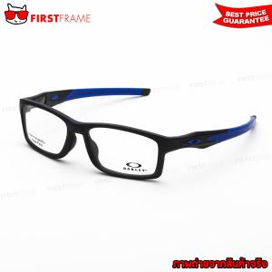 OAKLEY OX8041-21 CROSSLINK PITCH (ASIA FIT)