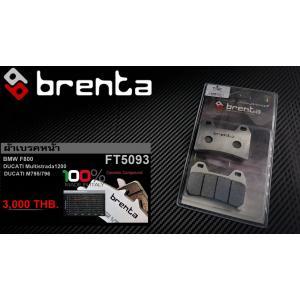 ผ้าเบรคหน้า BENTA CERAMIC BRAKE PADS สำหรับ (BMW,DUCATI) FT5093
