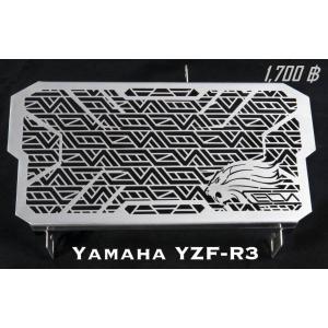 การ์ดหม้อน้ำ YAMAHA YZF-R3